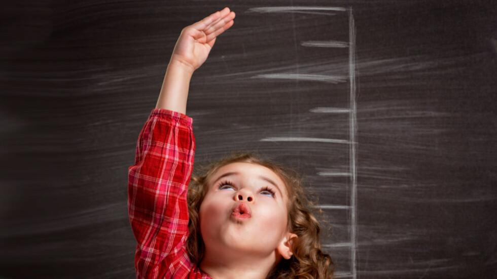 REGN UT: Det største sannsynligheten for dine barns høyde ved voksen alder. Foto: NTB scanpix/Shutterstock
