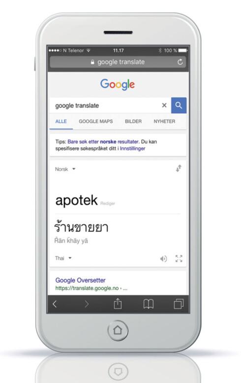 INSTANT OVERSETTELSE: Google translate - en god venn i Thailand. Foto: NTB scanpix/screenshot google translate