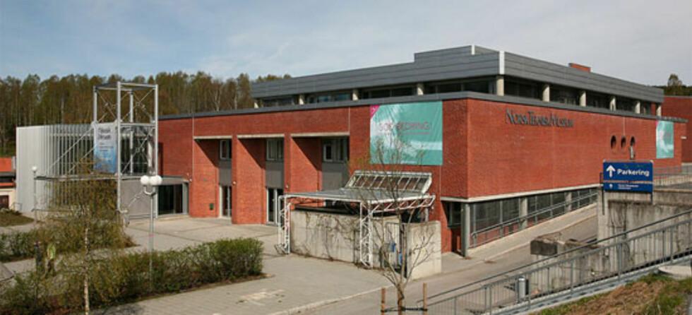 Norsk Teknisk Museum: Norsk Teknisk Museum, Kjelsås i Oslo
