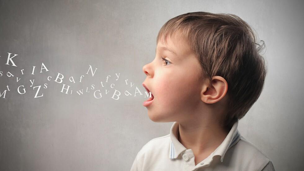 ENKELTE LYDER KAN TA TID: Rulle-R krever avansert tungemotorikk og er en av de siste språklydene som kommer på plass.  Foto: Shutterstock