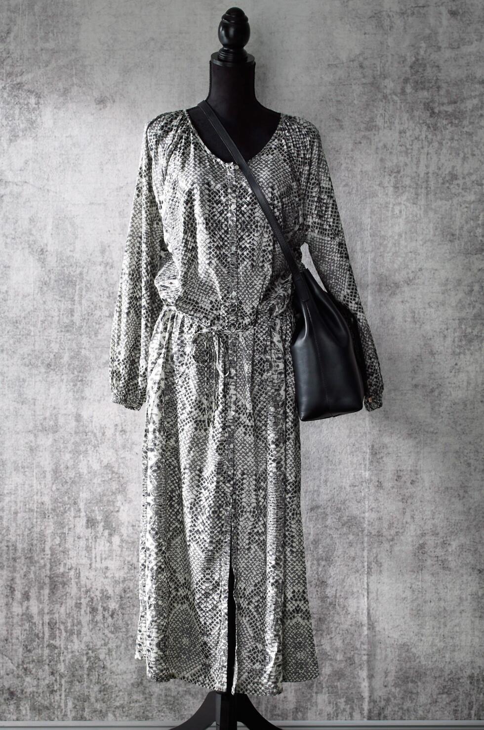 Kjole fra Ellos, kr 399. Foto: Produsenten