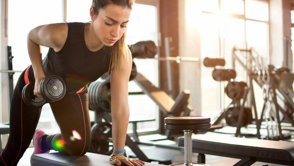 TRENINGSTØY: Kanskje det er alt som skal til for å øke motivasjonen litt? Foto: Shutterstock / Bojan Milinkov