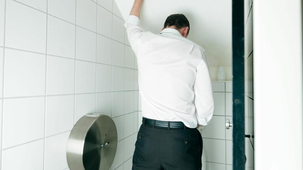ONANERE PÅ JOBB: En orgasme kan roe deg ned, sier ekspertene, og kan derfor være én av grunnene til at en del onanerer på jobb.  Foto: Shutterstock / Kzenon