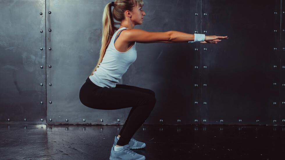 STYRKEØVELSER: Gjør dem riktig, så er sjansen mye mindre for å pådra seg treningskader.  Foto: Shutterstock / Undrey
