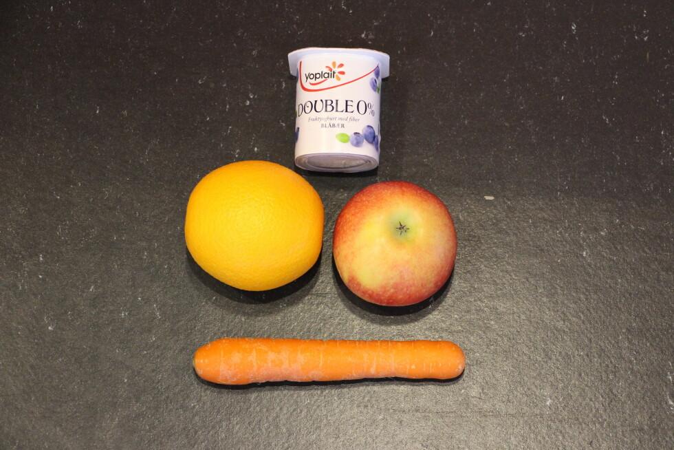 MELLOMMÅLTIDER: Du kan spise en yoghurt og frukt som mellommåltider.  Foto: Ronja Rognmo