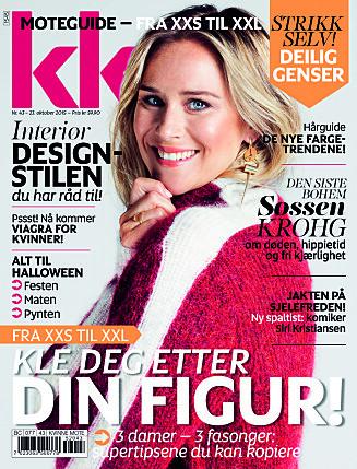 KK43 I SALG NÅ: Intervjuet med Siri kan også leses i KK43, som er i salg fra fredag 23. oktober.