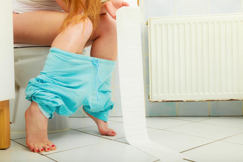 GÅ PÅ DO: Dersom du ofte må på do når du er ute og løper anbefaler eksperten deg å gå på do før du legger ut på tur.  Foto: Voyagerix - Fotolia