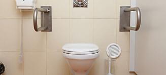 Det ekleste på offentlig toalett