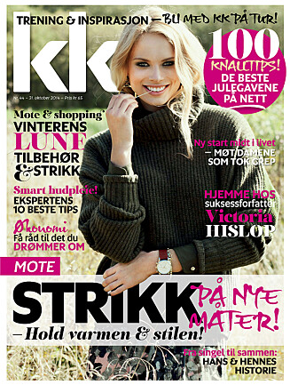 KK 44 er i salg fra fredag 31. oktober. Foto: Ida Bjørvik