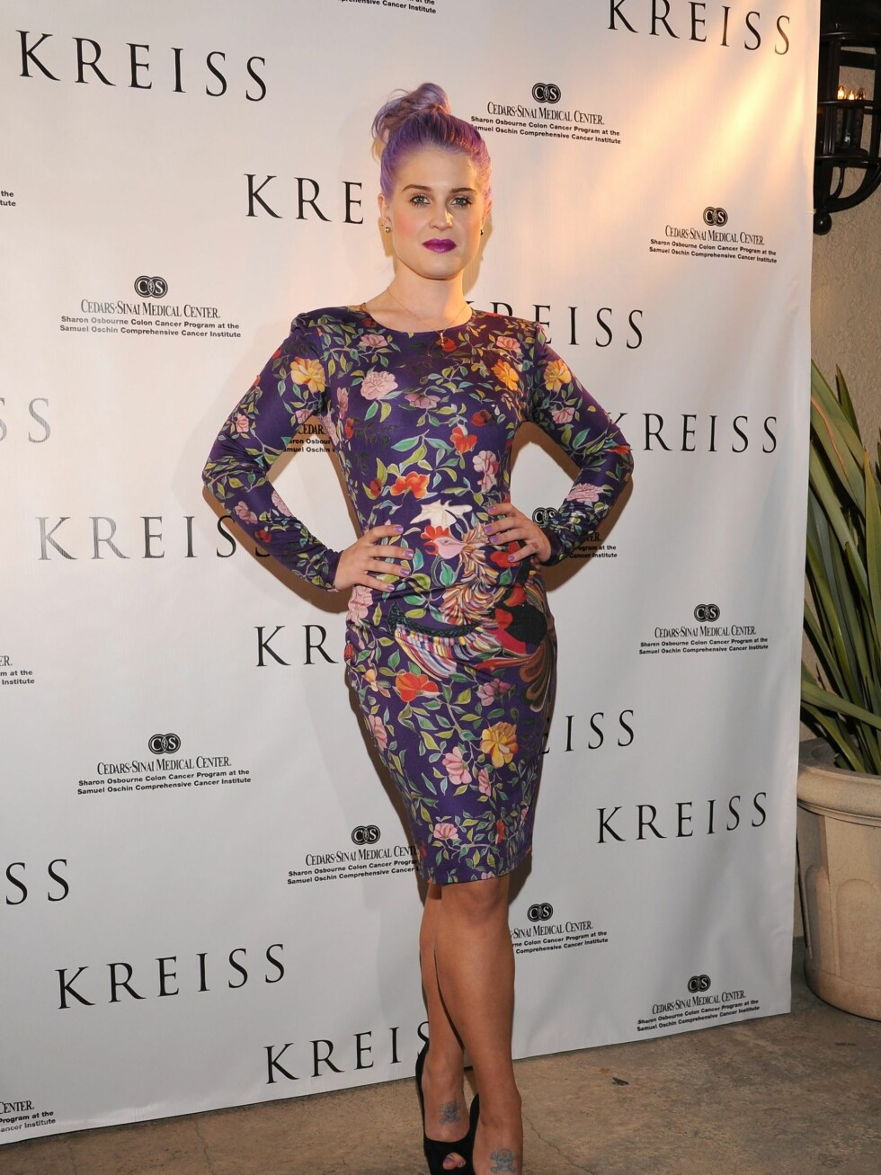LOS ANGELES, CA - APRIL 19:  Kelly Osbourne arrives for Kreiss 75th Anniversary Celebration at Kreiss on April 19, 2012 in Los Angeles, California.  (Photo by Mark Sullivan/WireImage) Foto: All Over Press