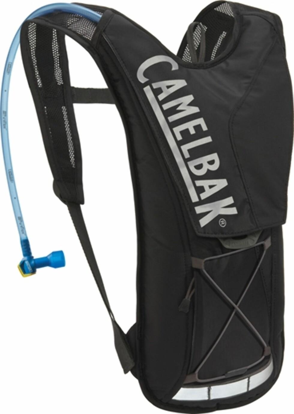 Camelback ryggsekk for drikke. 599 kroner fra Jentesport.no.  Foto: Produsenten