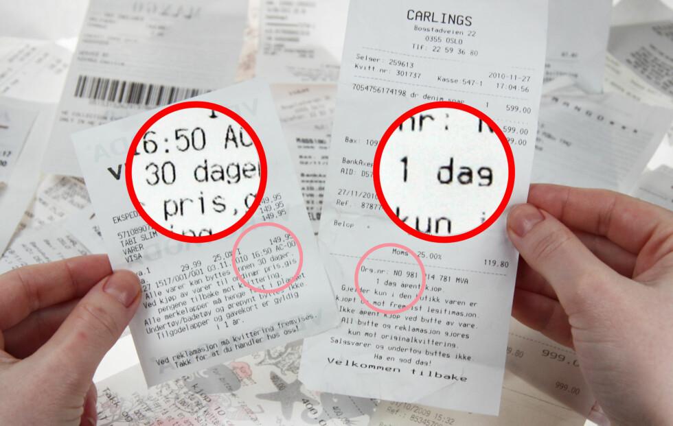 EN DAG ELLER 30? Ønsker du pengene igjen, bør du komme deg til butikken innen angitt tidsperiode for åpent kjøp. Foto: Tone Ra Pedersen