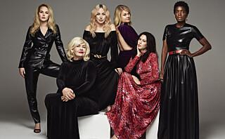 - De er sterke kvinner som er veldig dyktige i det de gjør