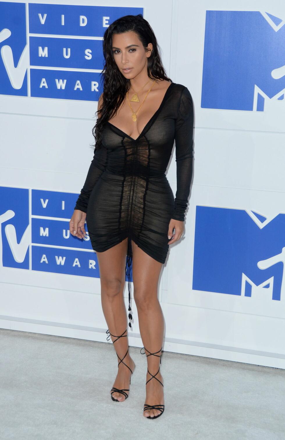 2016: Kim Kardashian  Foto: wenn.com