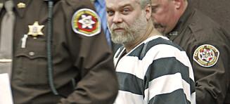 Joseph Evans jr. hevder at Steven Avery innrømmet drapet på Teresa Halbach til ham