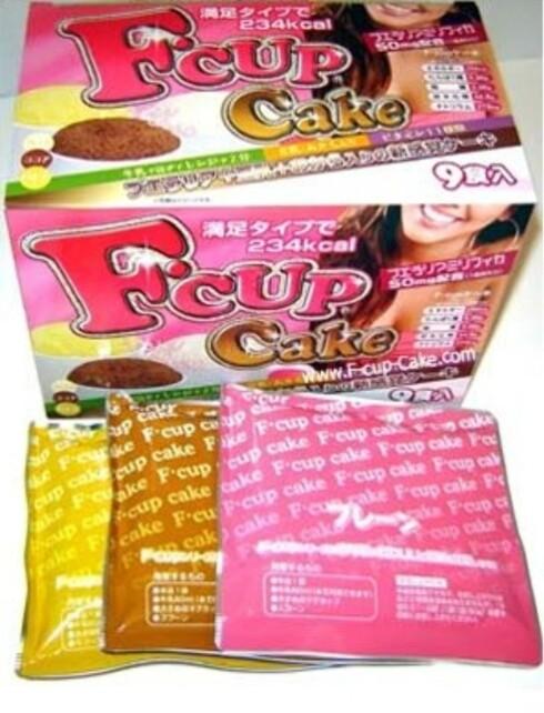 F-Cup kaker kan også kjøpes. (Foto: f-cup-cookie.com)