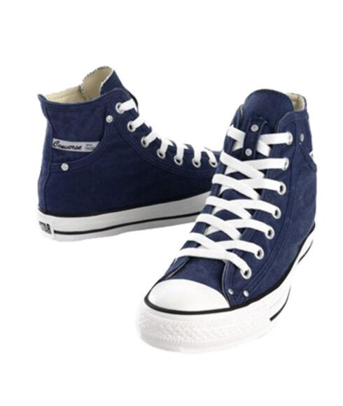 Kule Converse Disse skoene er behagelige å gå med både på brostein og svaberg. De tåler en støyt, og kan vaskes i maskinen etter ferien (kr 700, Converse).