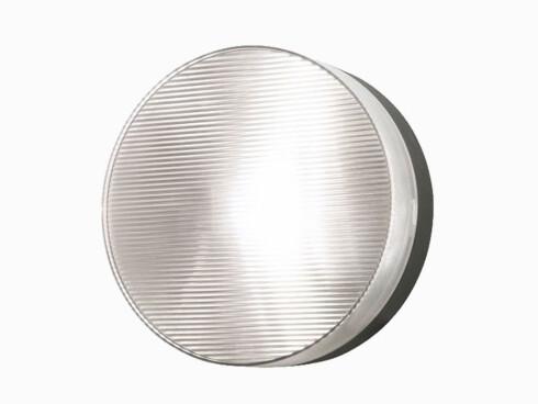 Til veggen Lampen «Mørkret», diameter 24 cm, høyde 11 cm (kr 80, Ikea).