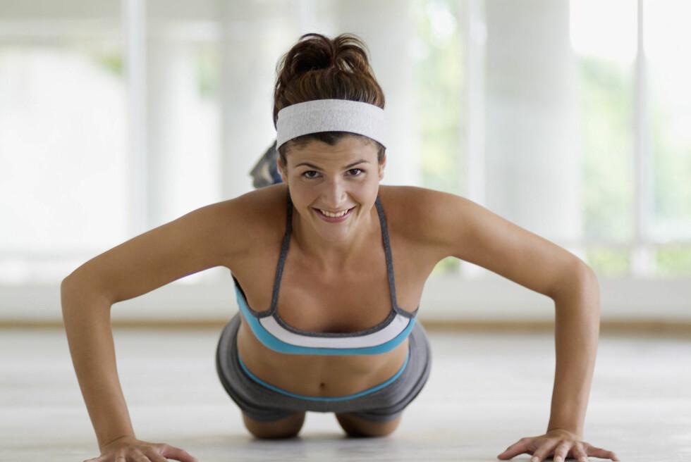 PÅFYLL: Trener du styrke er det fint å få i seg proteiner etterpå. Melk, yoghurt eller en banan fungerer fint. Foto: Thinkstock