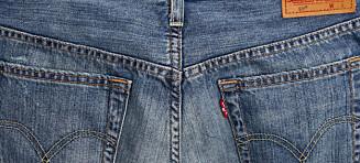 Ser du noe rart med denne buksa?