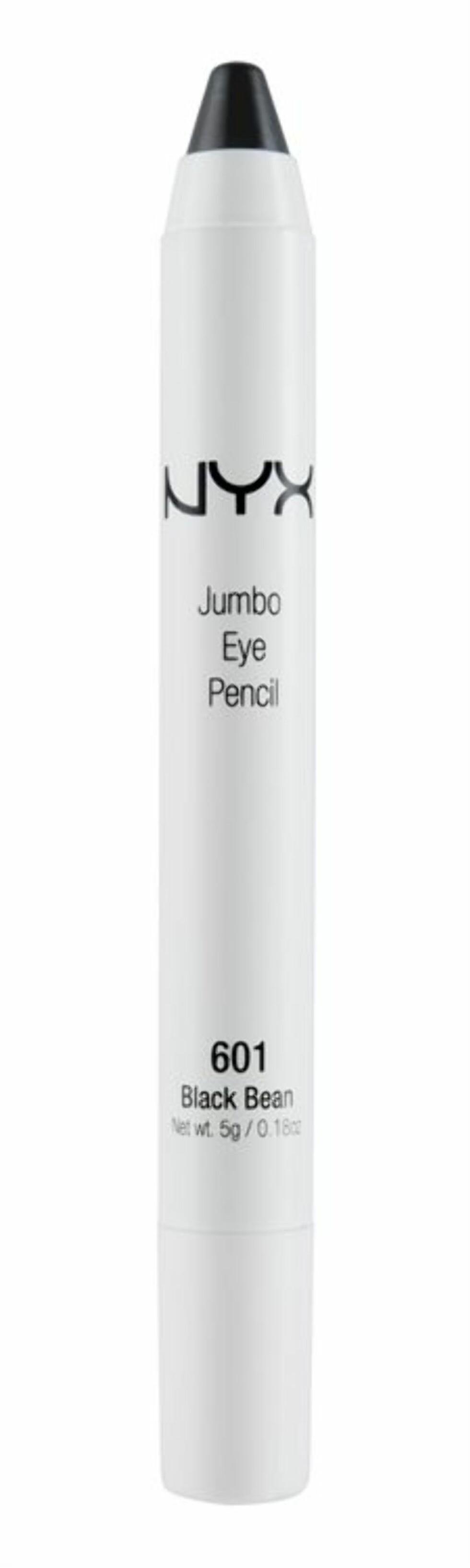 8 av 9 av kvinnene som har anmeldt denne eyelineren, gir den fem av fem stjerner på kvalitet og flere uttaler at de rett og slett elsker dette produktet.  Foto: Blivakker