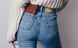 Slik kan lommene på buksa di gi deg finere rumpe