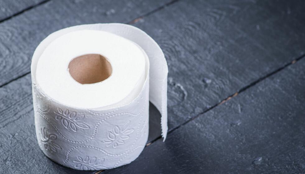 GÅ PÅ DO: Det viktigste er at du faktisk tar deg tid til en tur på toalettet når du må. FOTO: NTB Scanpix
