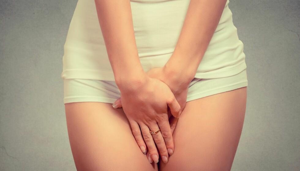 URINVEISINFEKSJON: I noen tilfeller er det sykdom som gjør lukten vond, og da er det best å kontakte lege. NTB Scanpix