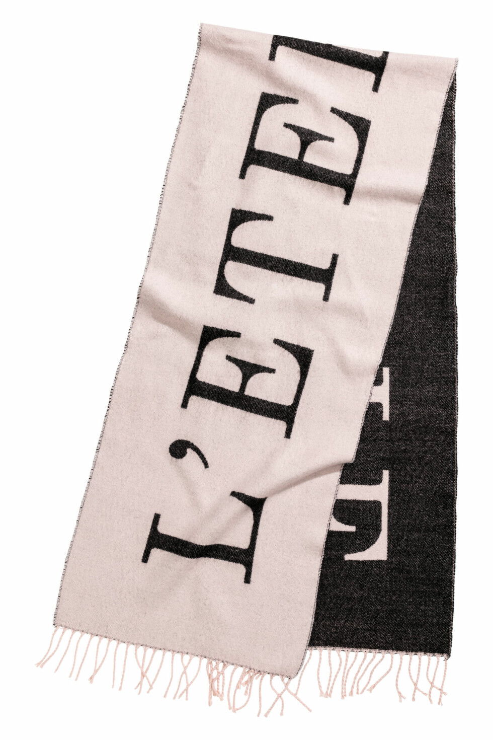 Skjerf fra H&M |199,-|http://www2.hm.com/no_no/productpage.0579423001.html
