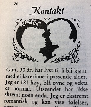 INSPIRERT? Kanskje hadde innsenderen også lest novellen om lærerinnen som ble sammen med sin rebelske tenåringselev? FOTO: Hege Løvstad Toverud/faksimile «Romantikk».