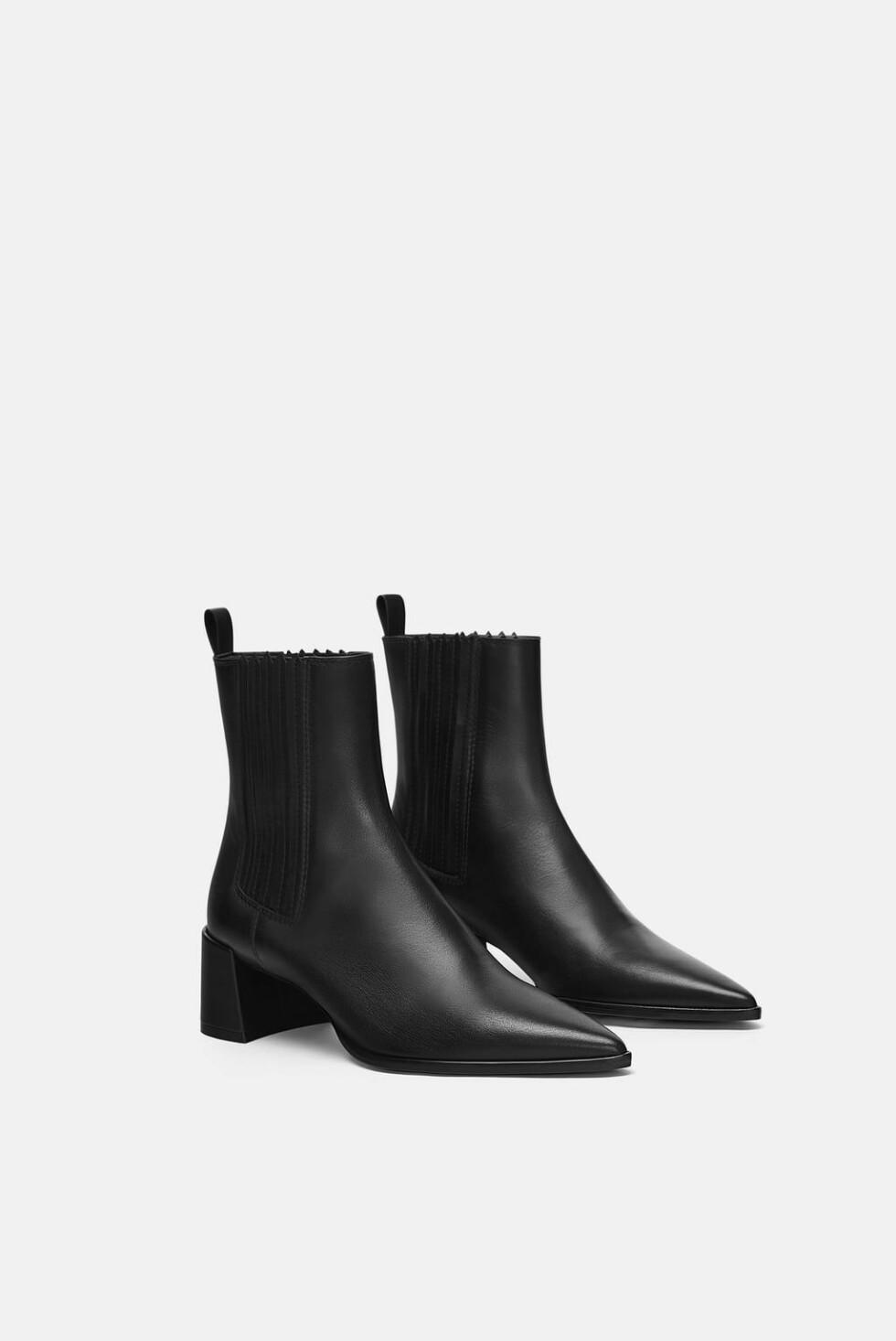 Zara |1000,-| https://www.zara.com/no/no/h%C3%B8yh%C3%A6lt-skinnskolett-p15129301.html?v1=6835650&v2=1074625