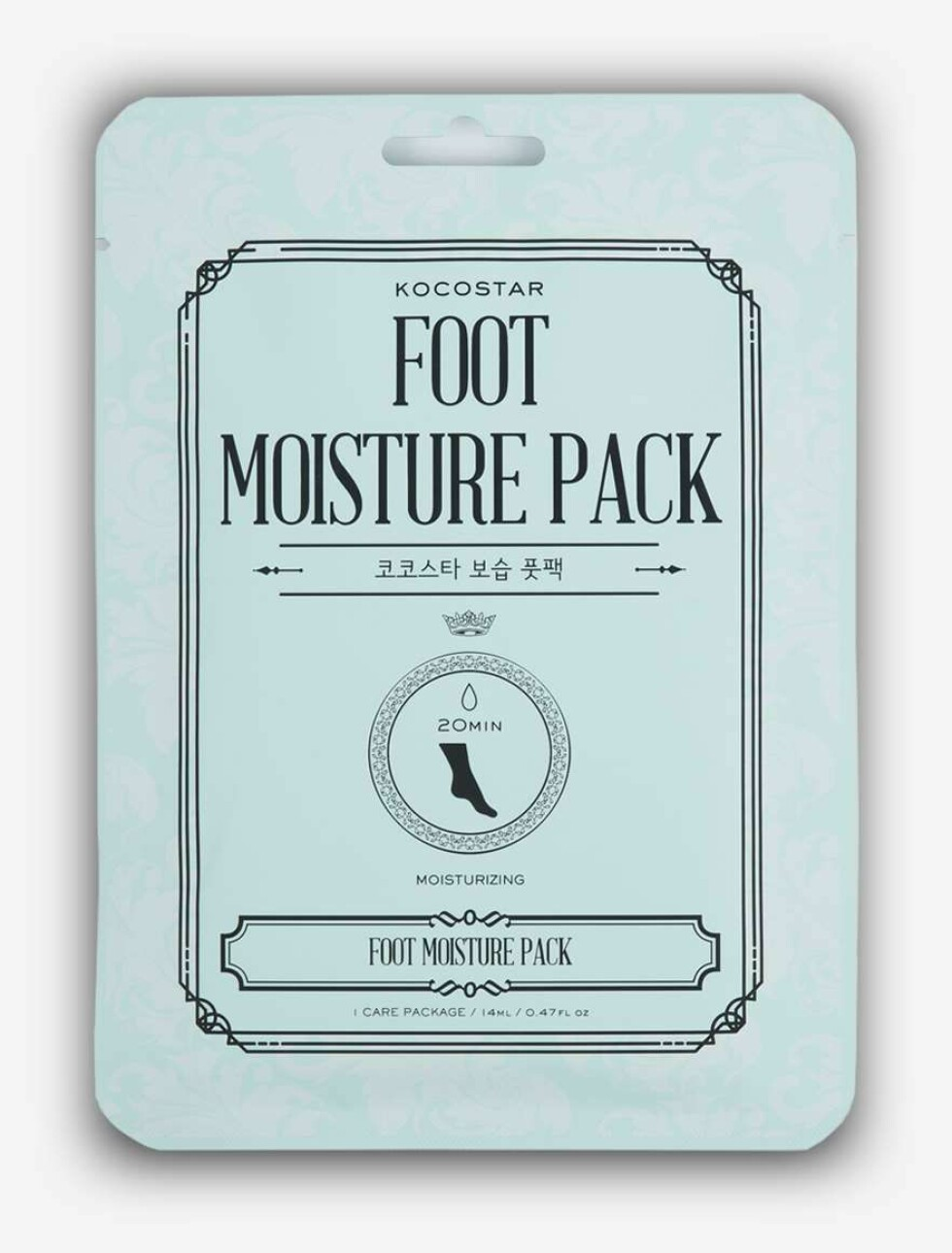 Foot Moisture Pack fra Kocostar |49,-|https://www.kicks.no/hudpleie/kroppspleie/fotpleie-pedikyr/foot-moisture-pack-kocostar-foot-moisture-pack-fo