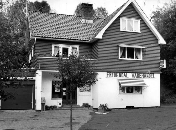 1981: På utsiden av denne varehandelen ble Marianne Rugaas Knutsen sist sett. FOTO: Stein Harald Øigård/Agderposten