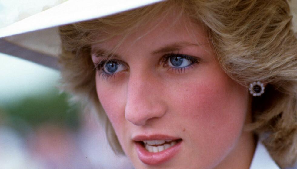 Dianas makeup-artist avslører: 7 skjønnhetstriks prinsessen sverget til
