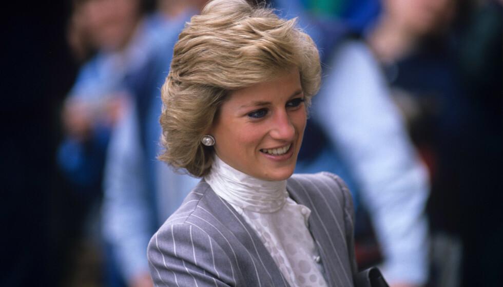 VAKKER: I denne saken kan du bli inspirert av selveste prinsesse Dianas skjønnhetsrutiner. FOTO: Scanpix