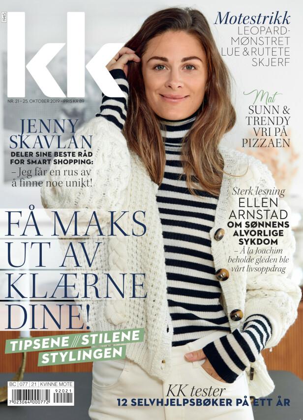 KK 21 er i salg fra 25. oktober og har fokus på gjenbruk. Jenny Skavlan er på coveret og deler blant annet noen av sine beste tips, samt en oppskrift!