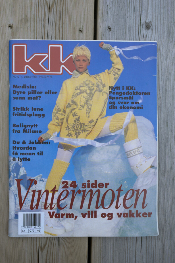 Cathrine prydet mange KK-forsider på 1990-tallet. FOTO: KK
