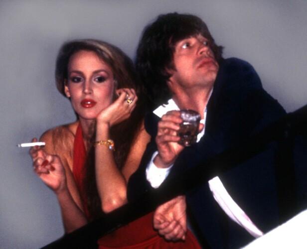 STUDIO 54: Det sagnomsuste diskoteket i New York var stedet der «alle» festet. Mick og Jerry også. FOTO: NTB Scanpix