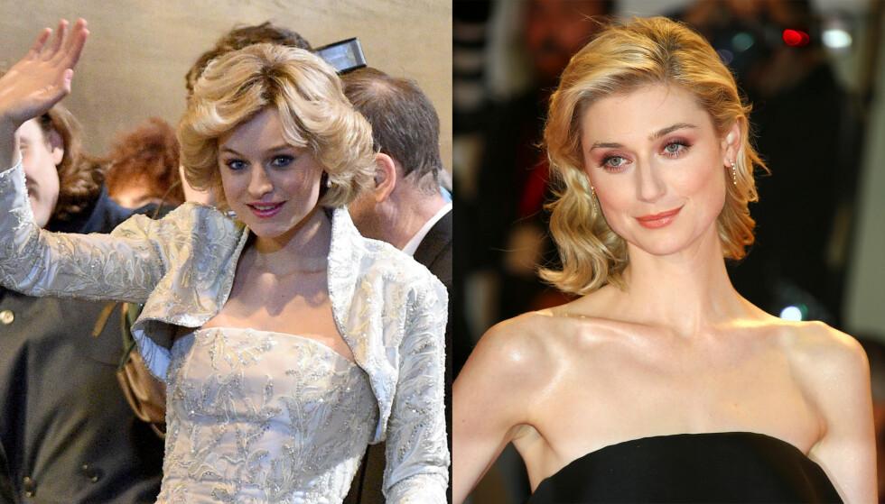 SPILLER DIANA: Emma Corrin og Elizabeth Debicki spiller begge Diana i «The Crown». FOTO: NTBScanpix