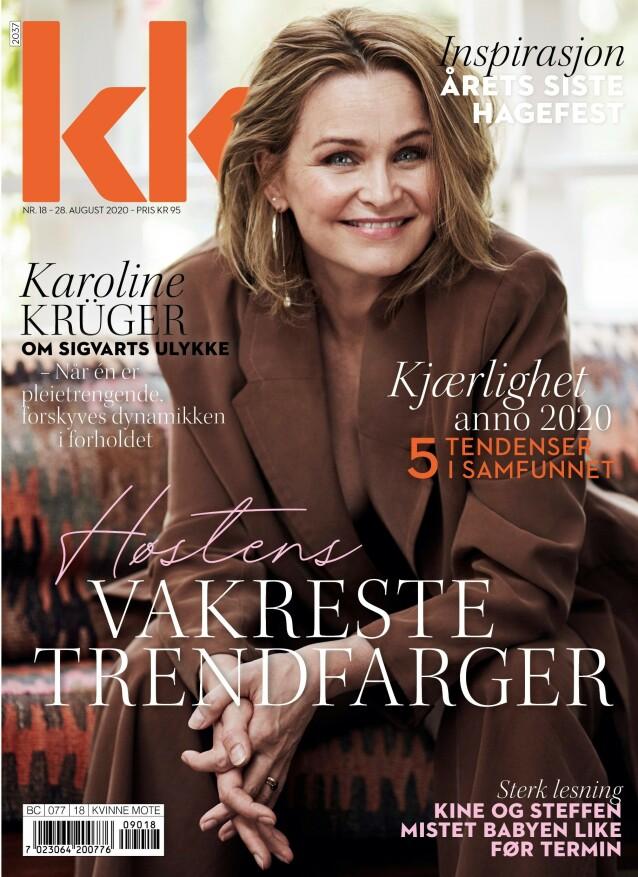 KK18 er i salg fra fredag 28. august.