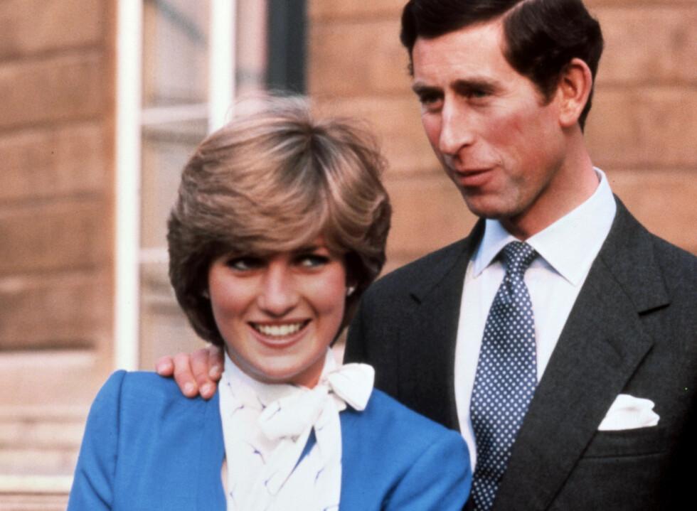 FREMTIDSTRO: Diana og Charles på forlovelsesdagen på Buckingham Palace. FOTO: NTB