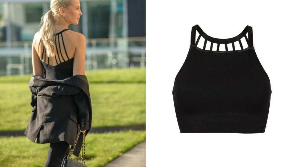 Fra yoga til fest: Vibeke bruker gjerne Rib Seamless Bra som topp med en dressjakke og en lekker veske når hun skal pynte seg.