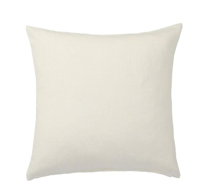 Pute (kr 60, Ikea)